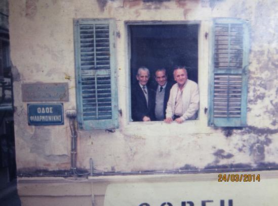 Τρία ιστορικά πλέον πρόσωπα της Φ. Ε. «ΜΑΝΤΖΑΡΟΣ» .